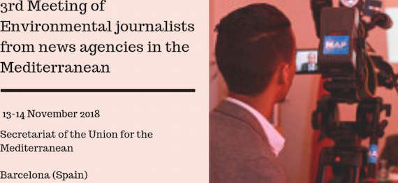 Read more about the article 3rd Meeting of Environmental Journalists in the Mediterranean