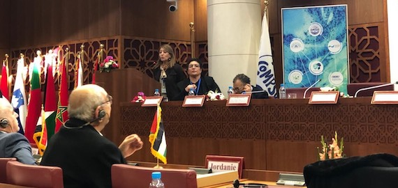"""""""Launching a new decade of sustainable development in the Mediterranean"""" Parliament of the Kingdom of Morocco, 17 December 2019, Rabat, Morocco"""